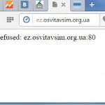 Сайт электронного поступления в вузы виснет уже второй день.